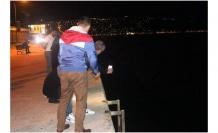 Beykozlu Osman'dan 16 Gündür Haber Alınamıyor